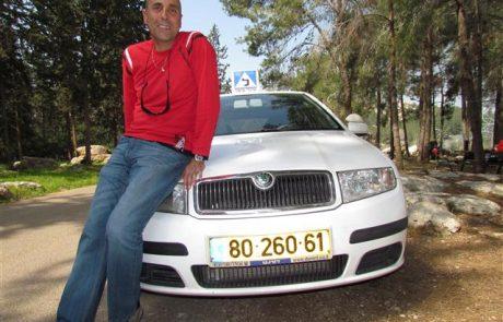 יוסי לוי מורה נהיגה